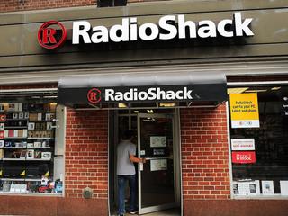 Seven WNY RadioShack Locations to close