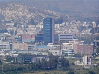 S. Korea shuts down joint industrial park