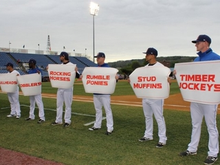 Mets' AA affiliate has odd choices for new name