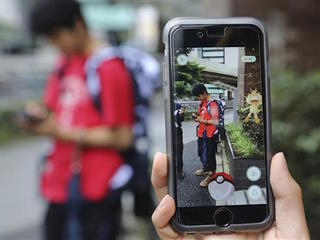'Pokemon Go' to get a big update