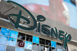 The Disney Store is having a huge sale right now