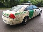 US border patrol car sprayed with manure