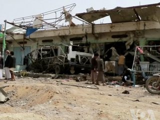 Saudi-led coalition says it made 'mistakes'